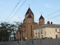 Novorossiysk, church Армяно-апостольская, Sudostalskaya st, house 2