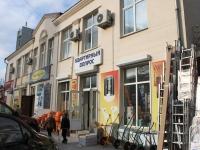 Novorossiysk, Sipyagin st, house 3. store