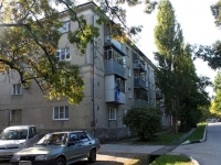Novorossiysk, Tsemdolinskaya st, house 4. Apartment house