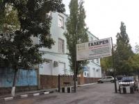 Новороссийск, улица Чайковского, дом 10. выставочный комплекс Галерея Союза художников России