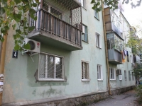 Novorossiysk, Shillerovskaya st, house 4. Apartment house