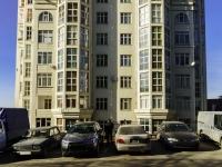 Сочи, улица Войкова, дом 35. многоквартирный дом