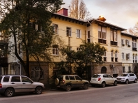 Sochi, Voykov st, house 49. Apartment house