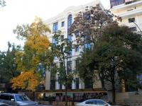 Sochi, Vorovskoy st, house 3А. multi-purpose building
