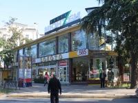 Sochi, Vorovskoy st, house 4. Apartment house with a store on the ground-floor
