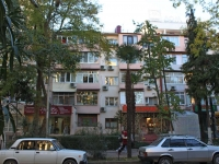 Sochi, Vorovskoy st, house 5. Apartment house