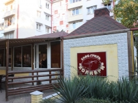 Sochi, cafe / pub Колибри, Vorovskoy st, house 20/1
