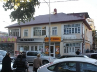 Sochi, Vorovskoy st, house 29. Apartment house with a store on the ground-floor