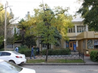 Sochi, Vorovskoy st, house 32. Apartment house