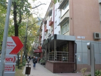 Sochi, Vorovskoy st, house 49. Apartment house with a store on the ground-floor