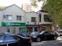 Sochi, Vorovskoy st, house 50. store