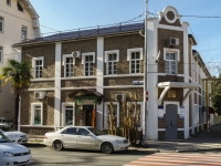 Sochi, Vorovskoy st, house 27/17. multi-purpose building