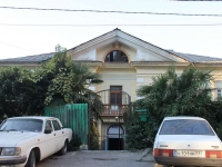 Sochi, Dmitrievoy st, house 1. Apartment house