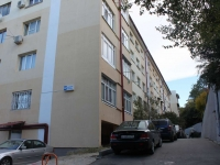 Sochi, Dmitrievoy st, house 30А. Apartment house