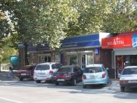 Сочи, улица Егорова, дом 2А. магазин