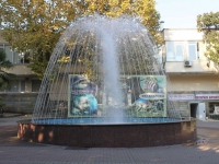 Сочи, улица Егорова, фонтан