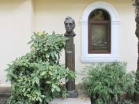 улица Егорова. памятник А.С. Грибоедову