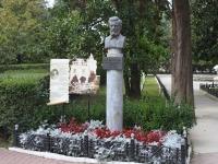 Сочи, улица Егорова. памятник В.А. Хлудову