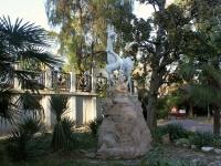Сочи, скульптура Лань с детенышемулица Егорова, скульптура Лань с детенышем