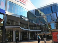 Sochi, shopping center Мелодия, Kurortny avenue, house 16