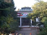 Курортный проспект, дом 29. Художественный салон союза художников России