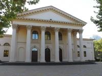 Сочи, офисное здание Олимпстрой, компания по строительству олимпийских объектов, Курортный проспект, дом 37