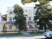 Sochi, Kurortny avenue, house 56. office building