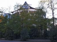 索契市, Kurortny avenue, 房屋 75Г. 公寓楼