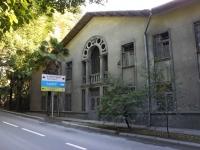 Курортный проспект, дом 83А. санаторий АВАНГАРД