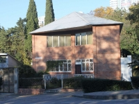 Сочи, Курортный проспект, дом 84А. офисное здание