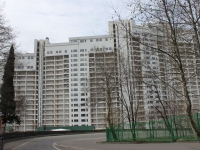 索契市, 公寓楼 ИДЕАЛ HOUSE, Kurortny avenue, 房屋 92/5