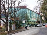 Sochi, Kurortny avenue, house 92 к.4. cafe / pub