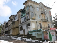 Sochi, Kurortny avenue, house 96/3. Apartment house