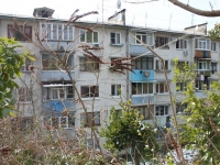 Sochi, Kurortny avenue, house 98/10. Apartment house