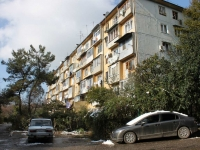 Sochi, Kurortny avenue, house 98/11. Apartment house