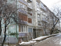 Sochi, Kurortny avenue, house 98/12. Apartment house