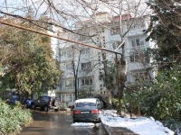 Sochi, Kurortny avenue, house 98/14. Apartment house