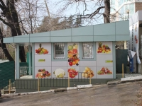 Sochi, Kurortny avenue, house 98/23А. store