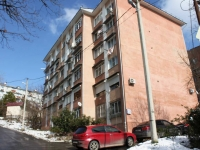 Sochi, Kurortny avenue, house 98/24. Apartment house