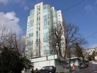 Sochi, Kurortny avenue, house 98/27. Apartment house