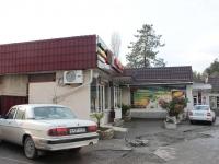 Сочи, Курортный проспект, дом 99Ж. магазин