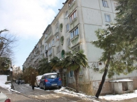 Sochi, Kurortny avenue, house 100/8. Apartment house