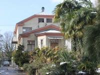 Сочи, Курортный проспект, дом 100 к.1. библиотека