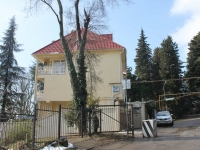 Sochi, Kurortny avenue, house 100А. Apartment house