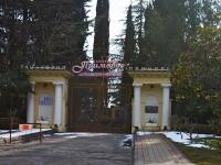 Сочи, санаторий Приморье, Курортный проспект, дом 101