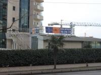 Sochi, Kurortny avenue, house 105Б/2. office building