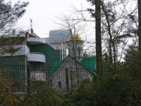 Sochi, chapel ПОКРОВА ПРЕСВЯТОЙ БОГОРОДИЦЫ, Kurortny avenue, house 120 к.2