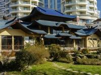 Сочи, парк Японский садикКурортный проспект, парк Японский садик