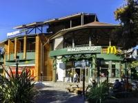 Sochi, restaurant McDonalds, Kurortny avenue, house 17/1