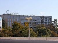 Sochi, Kurortny avenue, house75 к.2